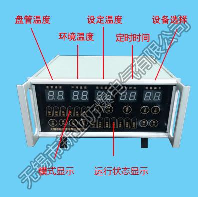 防爆空调多机联网控制终端