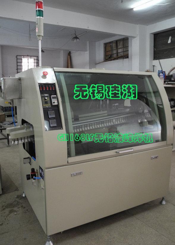 GH168LF小型无铅波峰焊